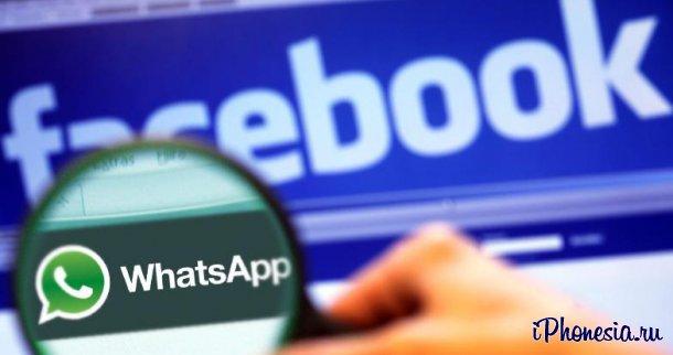 Facebook покупает whatsapp за 16 млрд