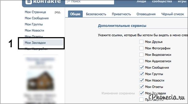 Игра на андроид русские версии скачать торрент андроид