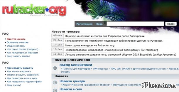rutracker.org доступ